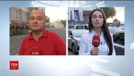 Київ застряг у заторах через репетицію війського параду у середмісті