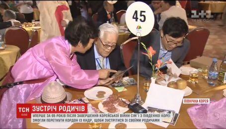 После завершения корейской войны разлученные семьи смогли воссоединиться