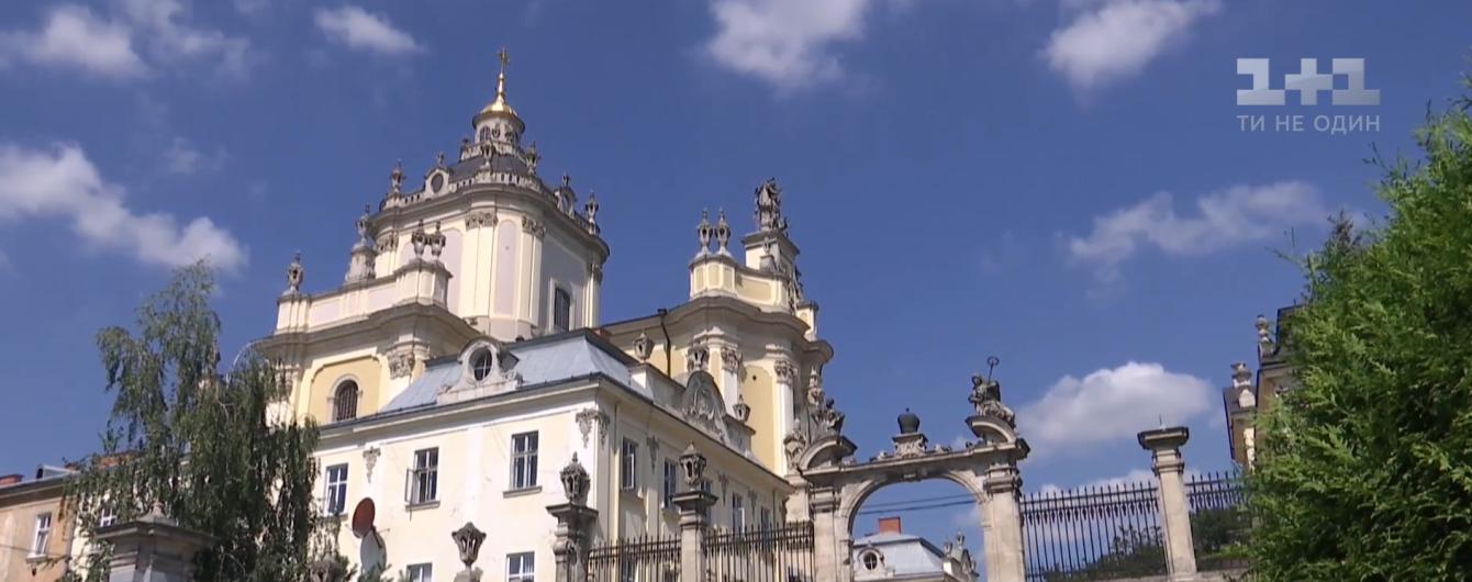 У Львові на території собору виявили сенсаційну археологічну знахідку