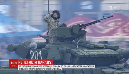 Самолеты над Крещатиком: в столице состоялась еще одна репетиция парада
