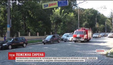У Чернівцях перевірили, чи пропускають водії рятувальні машини з сиренами