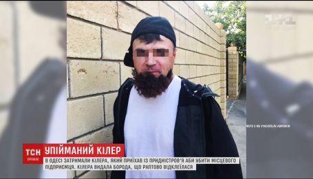 В Одессе патрульные задержали киллера, у которого отклеилась борода