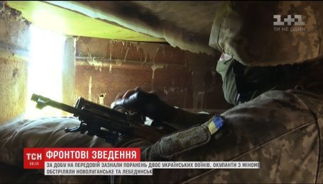 На передовой ранены два украинских военных
