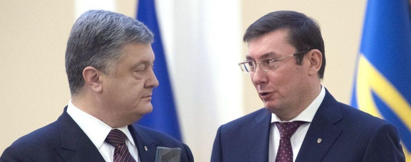 """Луценко рассказал, благодаря каким """"козырям"""" Порошенко попытается выиграть президентские выборы"""