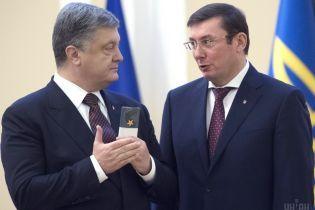 Луценко запевняє, що після зустрічі з ним Порошенко вирішив звільнити Гладковського