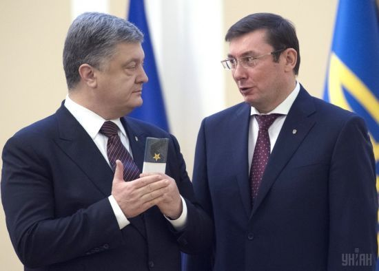 """Луценко розповів, завдяки яким """"козирям"""" Порошенко спробує виграти президентські вибори"""