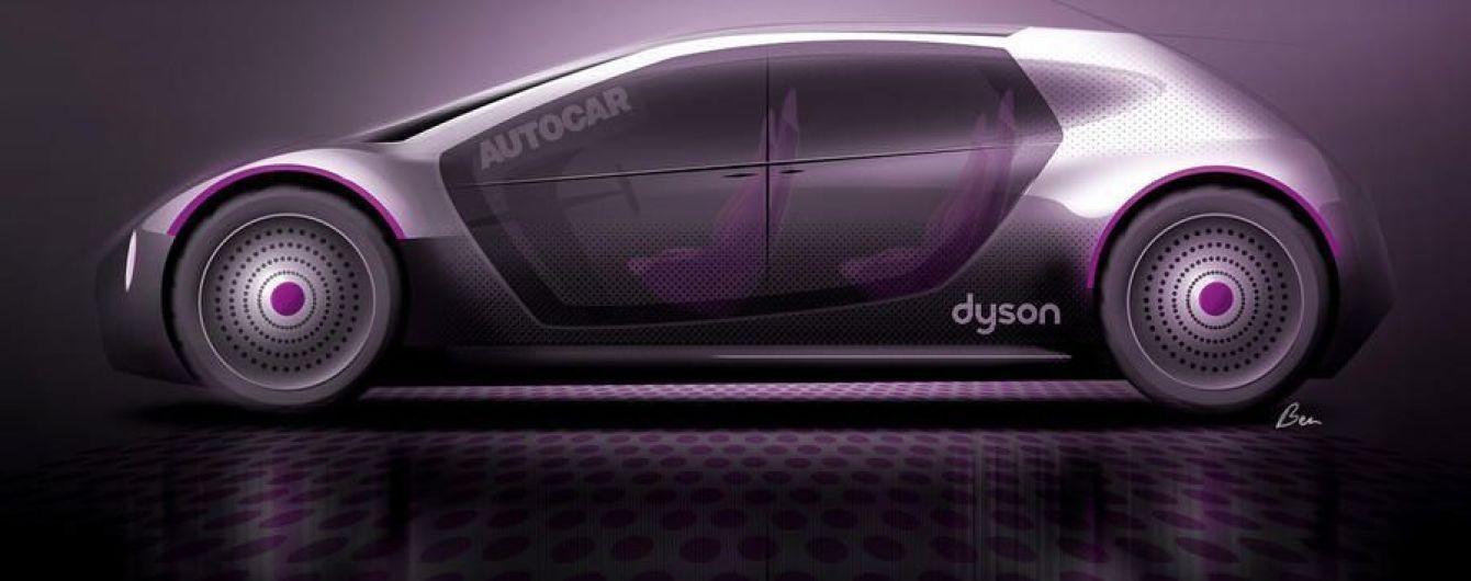 Виробник пилососів Dyson готовий до випуску першого електромобіля