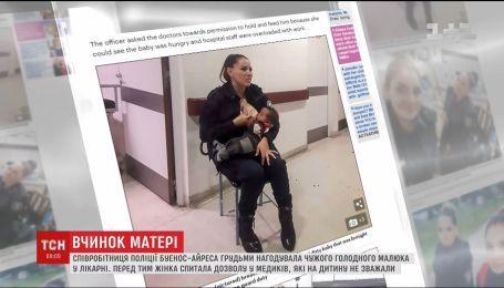 Поліцейська Буенос-Айреса грудьми нагодувала чужого малюка, на якого не зважали лікар