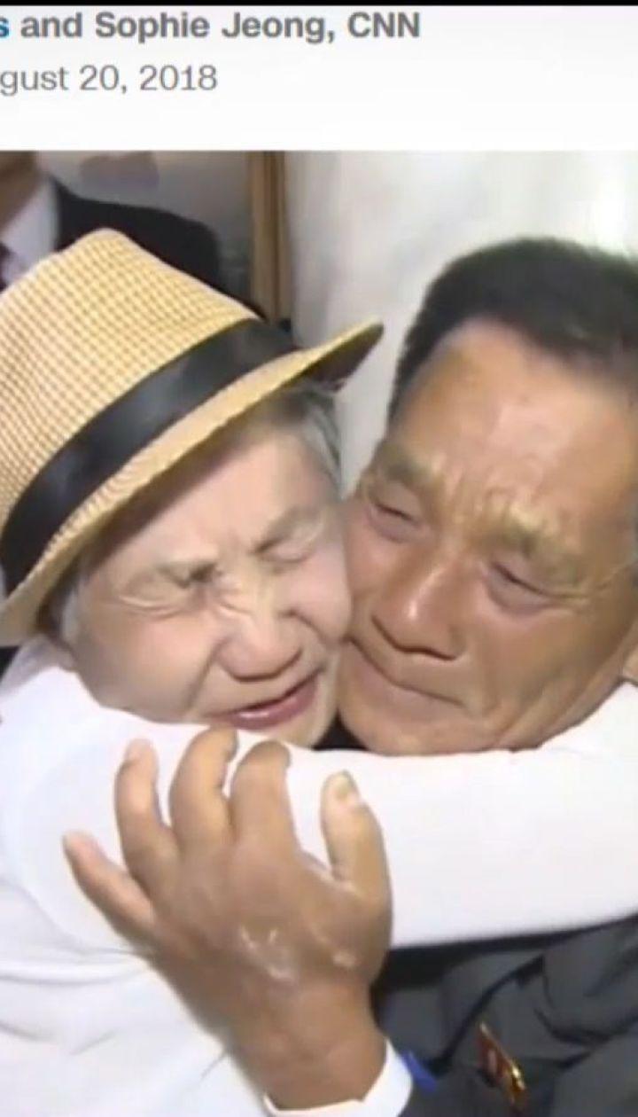 Родичі з Південної та Північної Кореї отримали шанс зустрітися після майже 70 років розлуки
