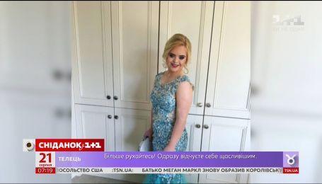 Дівчина із синдромом Дауна перемогла на міжнародному конкурсі краси