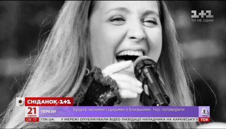 Правила життя грузинської співачки Ніно Катамадзе