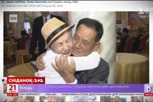Родственники из Южной и Северной Кореи получили шанс встретиться после почти 70 лет разлуки