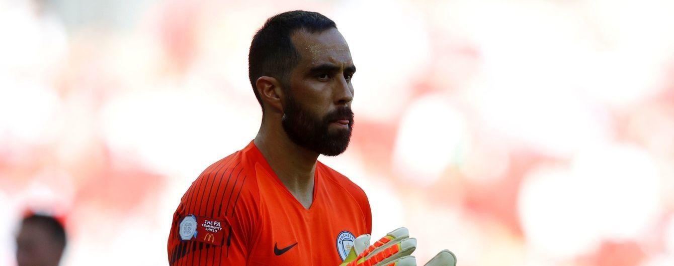 """Голкипер """"Манчестер Сити"""" вылетел до конца сезона из-за травмы"""