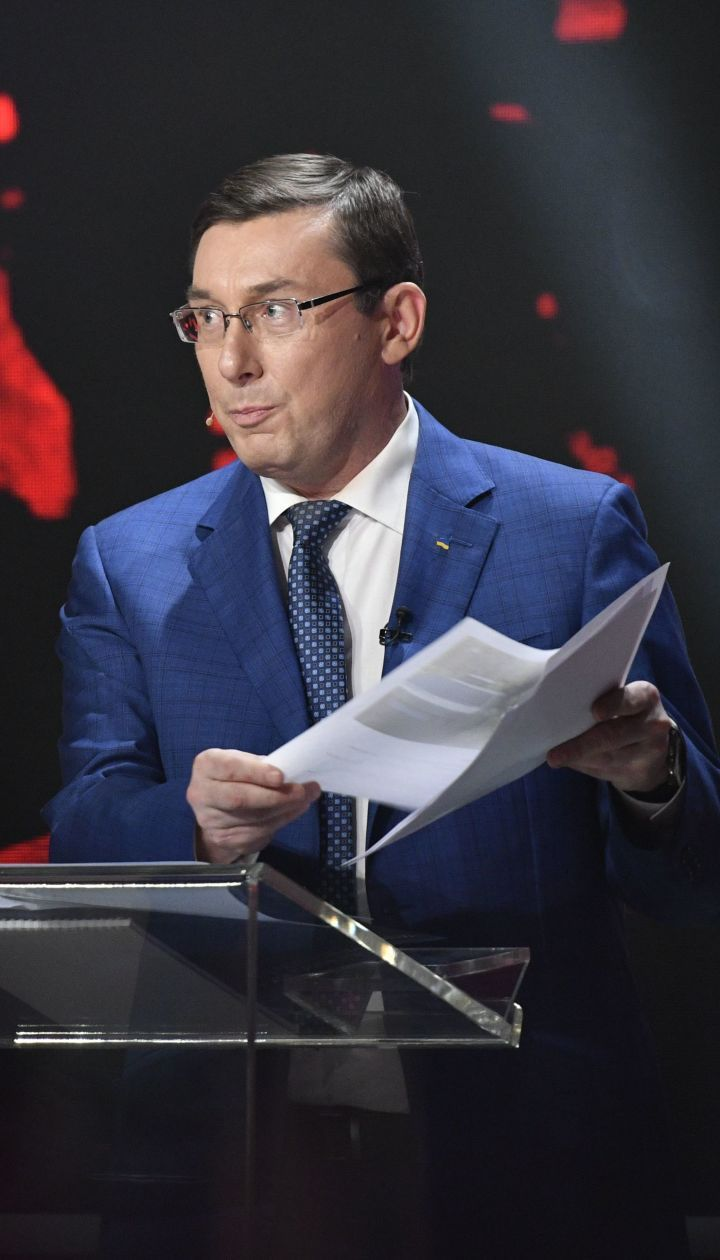 """Луценко заявил о """"персональных претензиях"""" к руководителю ГФС Продану"""