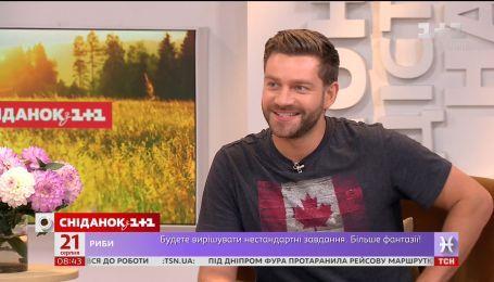 Богдан Юсипчук розповів, чим здивує новий сезон проекту «Модель XL»