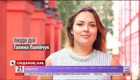 Як українка вступила одразу до 17 європейських вишів та потрапила до канадського парламенту