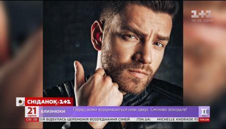 Богдан Юсипчук - первый украинец, который стал самым красивым мужчиной планеты
