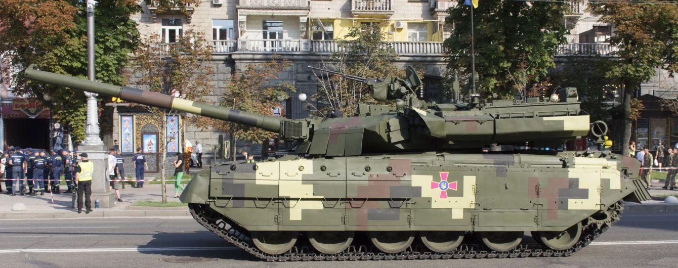 """На параді у Києві представлять танк """"Ятаган"""" з озброєнням зразку НАТО"""