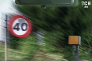 В Англії планують позбавити швидкісний ліміт додаткових 10%