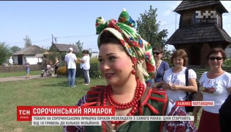 На Полтавщине стартовала 20-я Сорочинская ярмарка