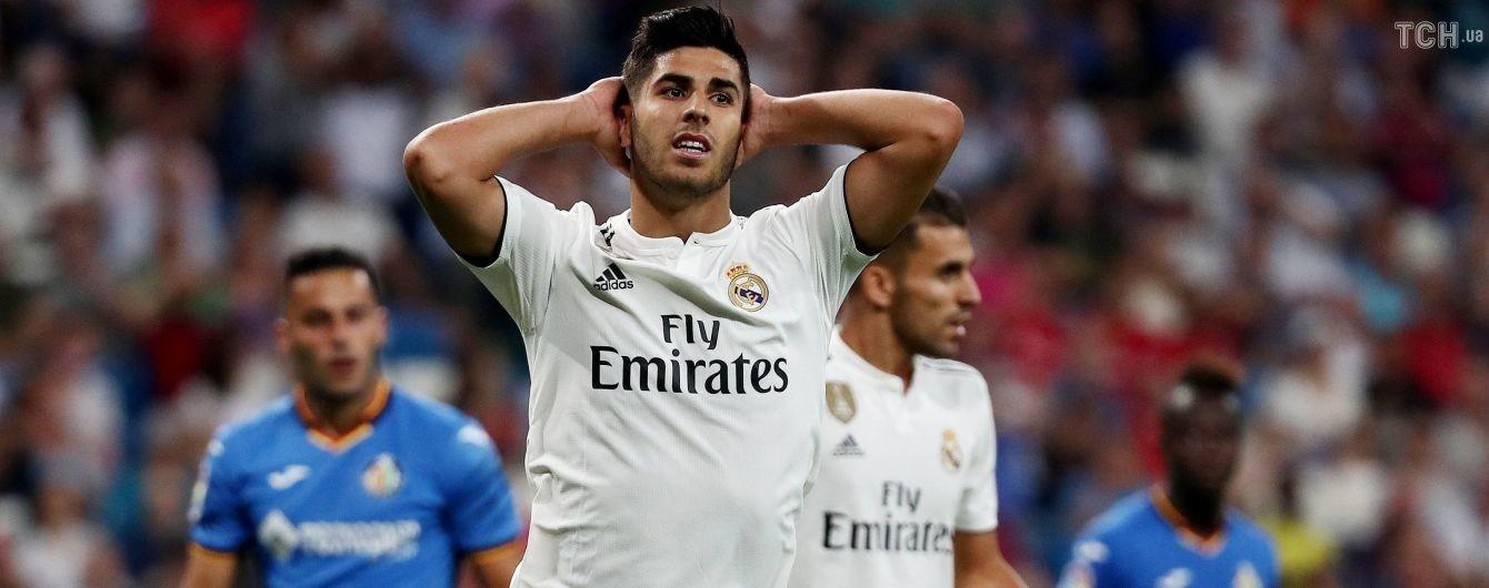 """""""Реал"""" не хочет играть матчи чемпионата Испании в США - СМИ"""