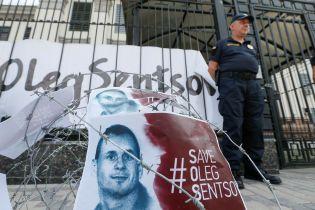 Путин отказал российской партии в помиловании Сенцова
