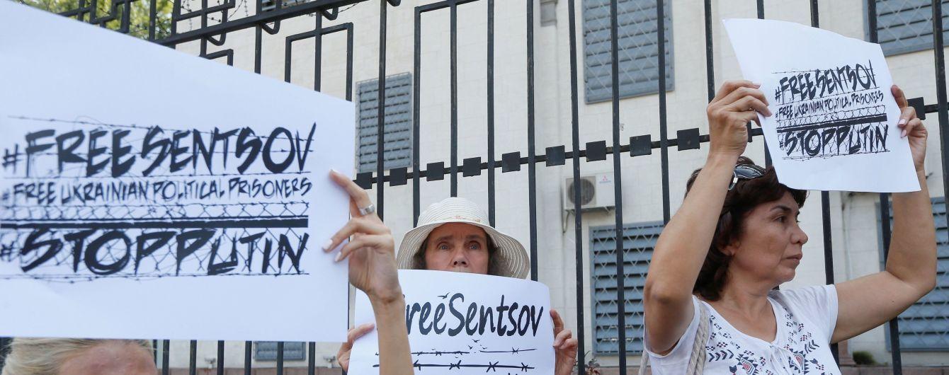 У парламенті зареєстрували проект постанови про висунення Сенцова на Нобелівську премію миру