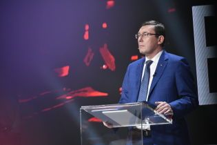 Луценко вимагає від РНБО жорстких санкцій проти РФ у відповідь на дії у Керченській протоці