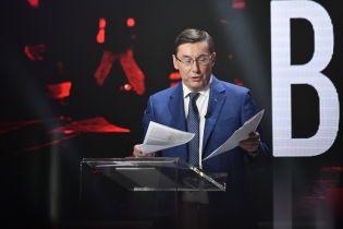 Burisma и $ 7 миллиардов: Луценко признался, о чем три дня разговаривал с Джулиани
