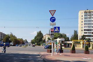 В Белоруссии неизвестные подшутили над светофором