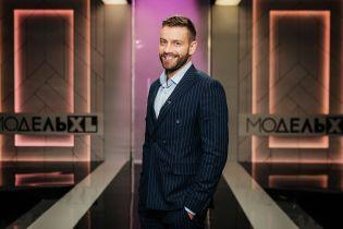 Самый красивый мужчина мира Богдан Юсипчук признался, что у него появилась девушка