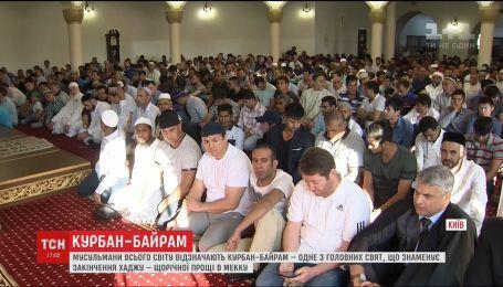 В Киеве отметили один из главных мусульманских праздников Курбан-Байрам