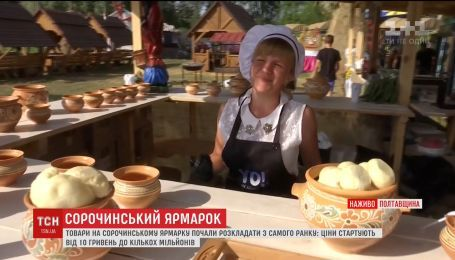 Ювілейний Сорочинський ярмарок стартував на Полтавщині