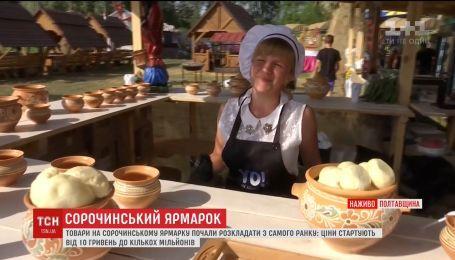Юбилейная Сорочинская ярмарка стартовала на Полтавщине