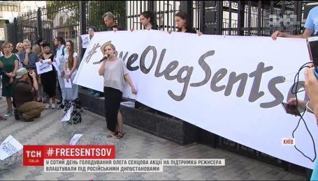 Листи підтримки Сенцову прочитали під російськими посольствами у Києві, Львові та Лондоні