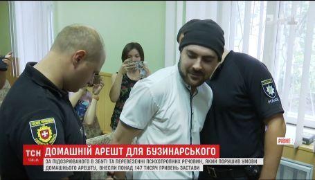 За сына экс-соратника Медведчука внесли 147 тысяч гривен залога