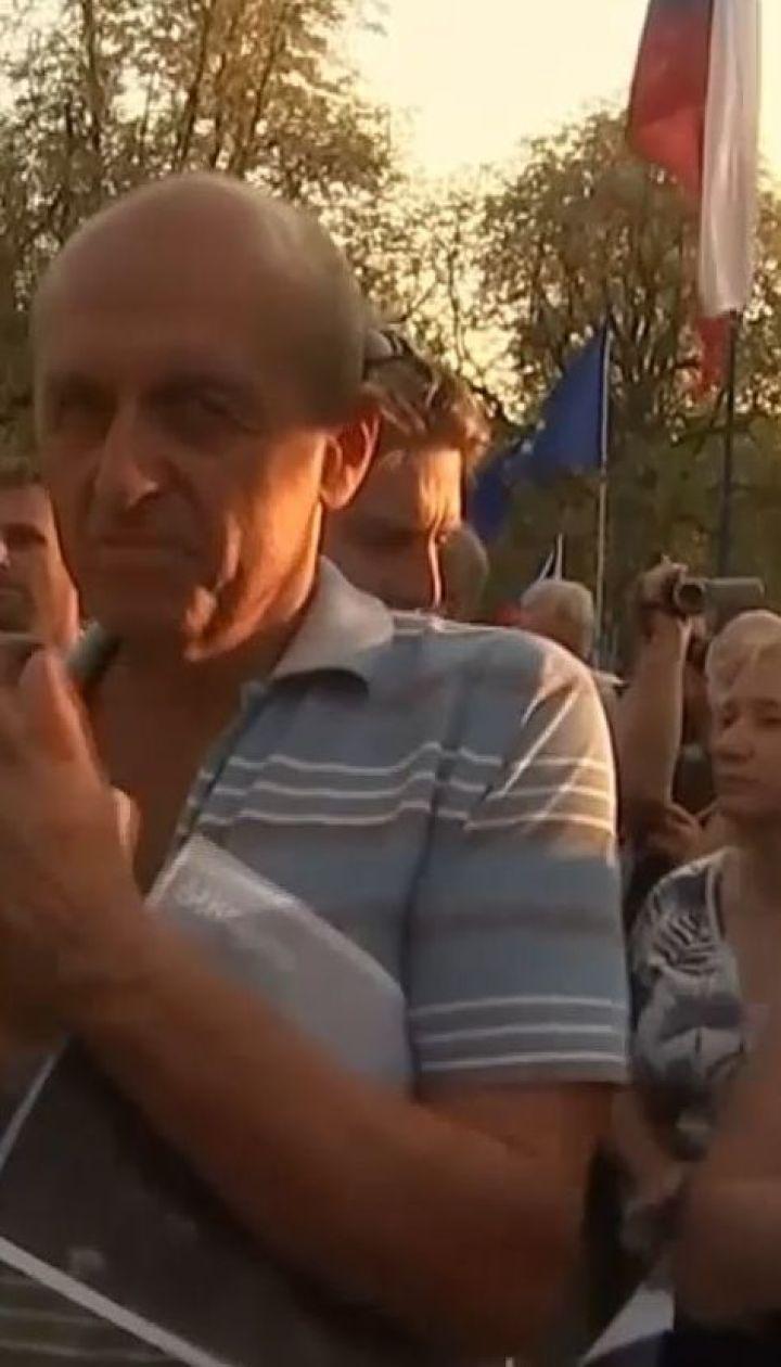 Антиросійські протести відбулися у Празі у 50-ту річницю вторгнення радянських військ до Чехословаччини