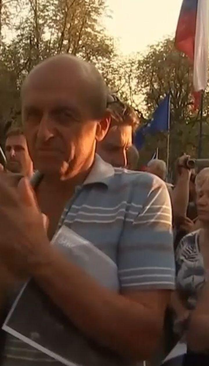 Антироссийские протесты прошли в Праге в 50-ю годовщину вторжения советских войск в Чехословакию