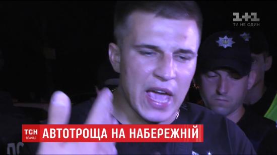 П'яний водій розтрощив три припарковані авто. Подробиці вечірньої ДТП у Києві
