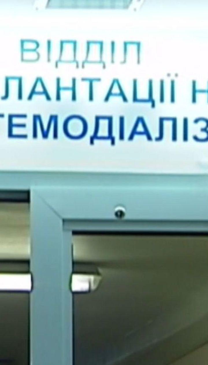 Пацієнти з трансплантованими органами відмовляються від ліків, які закупило МОЗ
