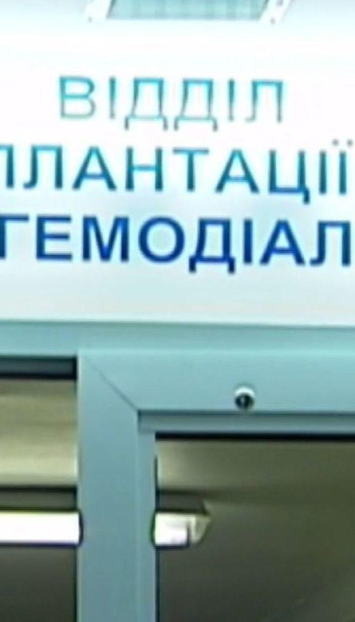 Пациенты с трансплантированными органами отказываются от лекарств, которые закупил Минздрав
