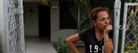 Сильний землетрус стався в Венесуелі: у Каракасі розпочалася евакуація