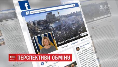 В Минске снова обсудят судьбу политзаключенных