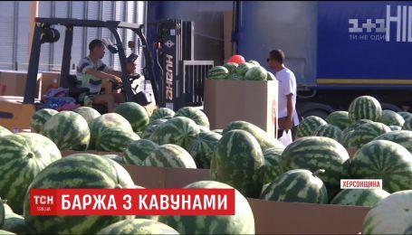 На Херсонщине идут последние приготовления к отправке баржи с арбузами в Киев
