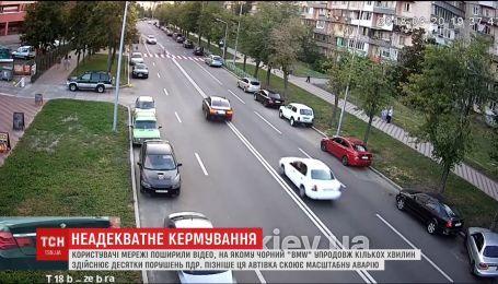 У Мережі з'явилось відео, на якому BMW здійснює десятки порушень за декілька хвилин