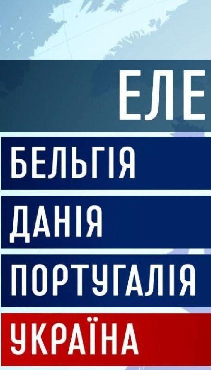 Українці платять за комунальні послуги найменше серед європейців