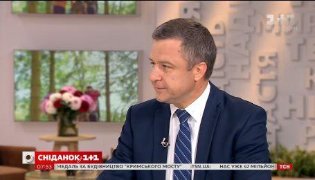 Булінг у школі та як з ним боротися – говоримо з уповноваженим президента України з прав дитини