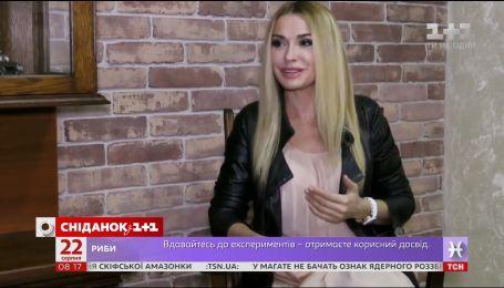 Ольга Сумська: «Якщо тобі плюють в спину, значить ти ідеш попереду»
