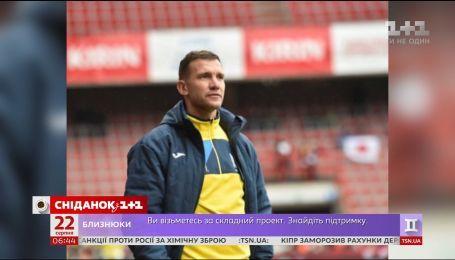Главный тренер сборной Украины по футболу дебютировал на итальянском телевидении