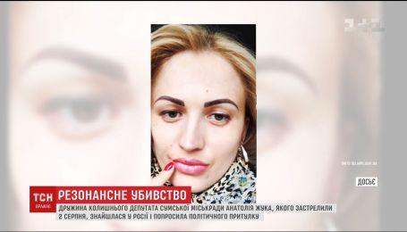 Родные и водитель убитого экс-депутата Анатолия Жука пытались незаконно пересечь границу